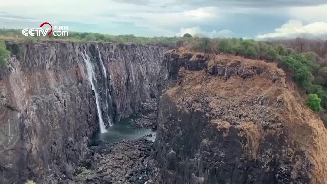 非洲南部干旱严重!最大瀑布只剩细流 约4500万人需粮食援助
