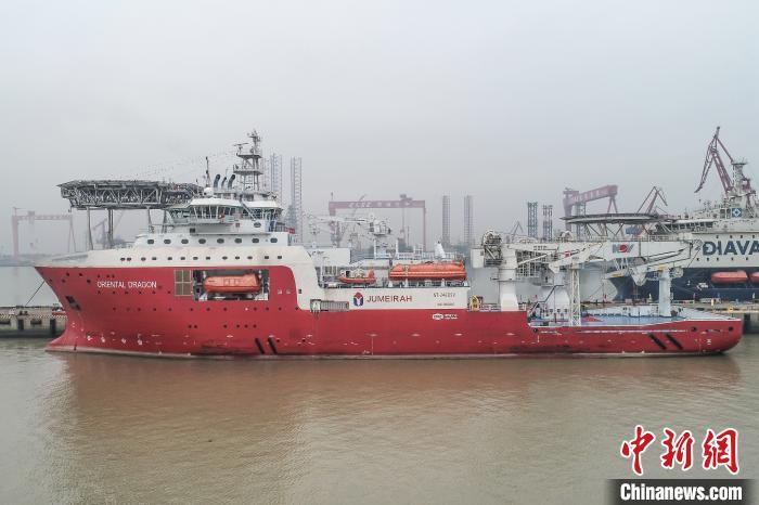 """""""海龙""""号饱和潜水支持船在广州交付"""