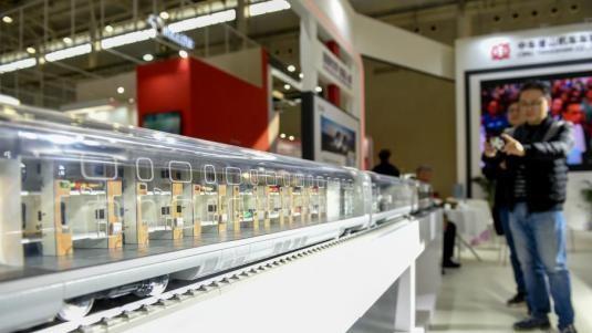 第三届中国工业设计展览会在武汉开幕