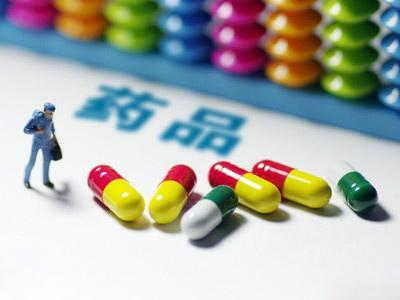 药价分厘必争,彰显为民情怀