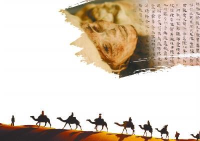 """新疆美人""""小河公主""""穿越3500年栩栩如生"""