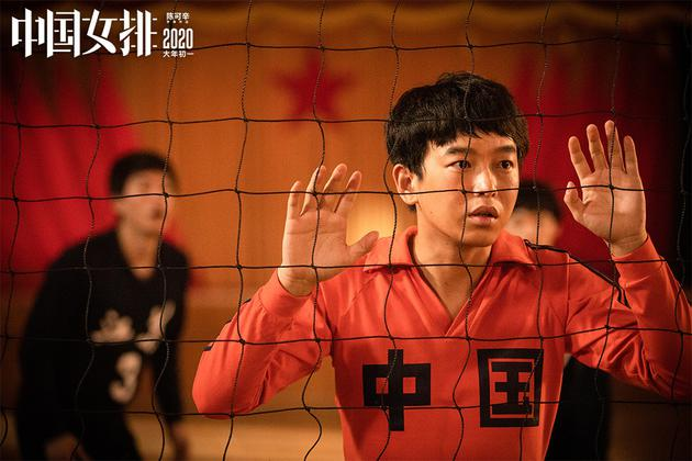 彭昱畅加入《中国女排》令人没想到