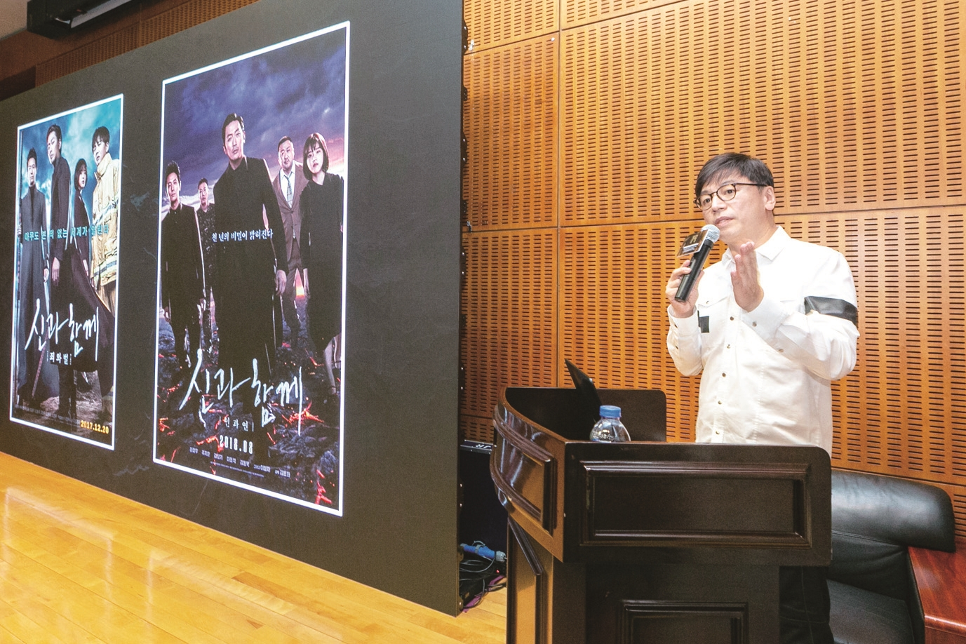 韩国奇幻电影教父金容华做客澳门影展大师班