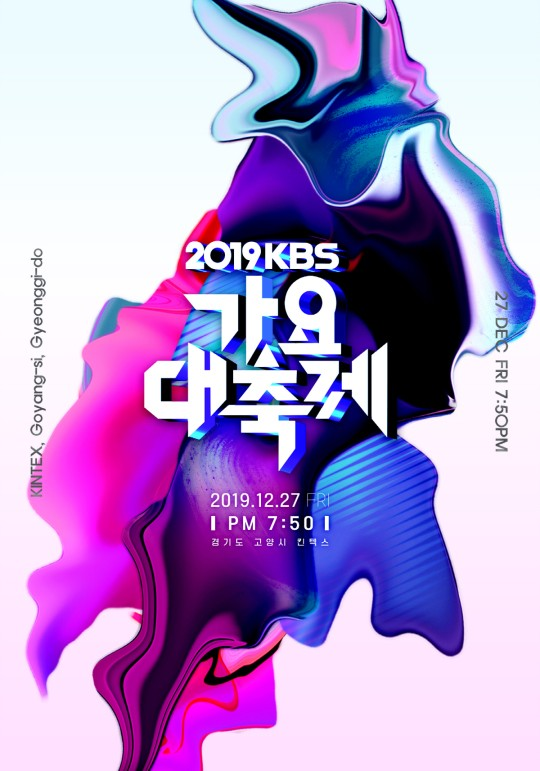 友台发生Wendy坠台事件 KBS表示将安全放在第一位