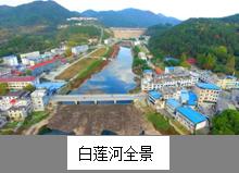 白莲河示范区:打响街道拆违整治攻坚战