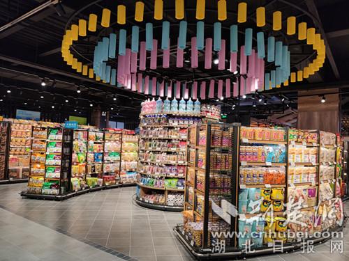 乾坤超市武漢首店開業 以供應鏈優勢打造親民價格