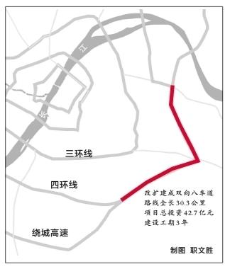 """双向四车道变八车道 武汉绕城高速 中洲至北湖段启动改扩建"""""""