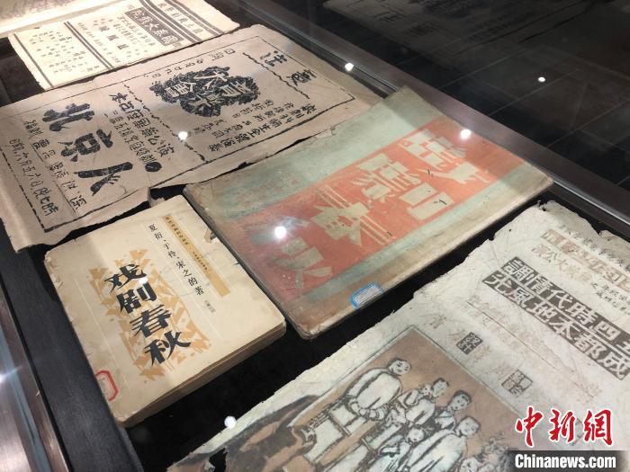 重庆抗战戏剧博物馆正式开馆