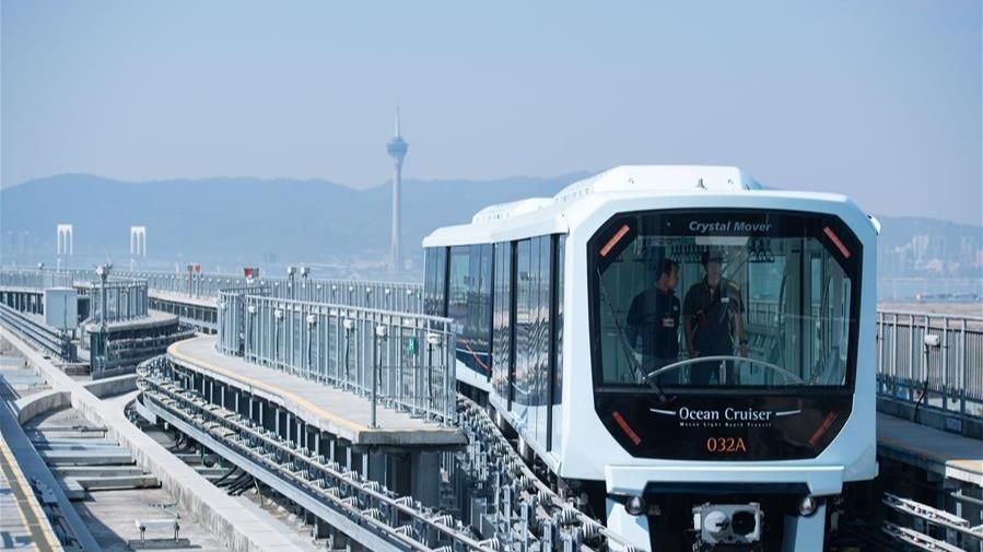 澳门轻轨举行通车仪式 未来可与珠海实现对接