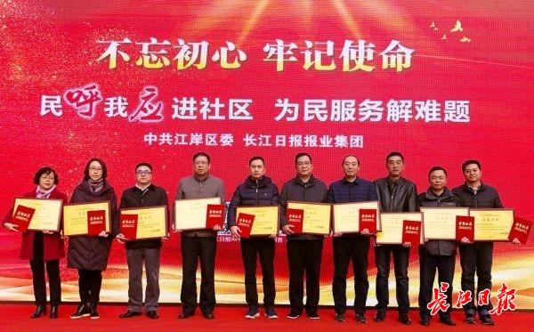http://www.jienengcc.cn/xinnenyuan/161704.html