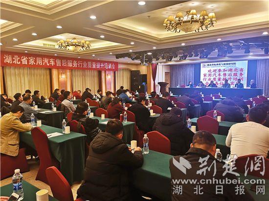 省缺陷(xian)產品管理中心助力汽車售後服務行業(ye)質(zhi)量提升(sheng)