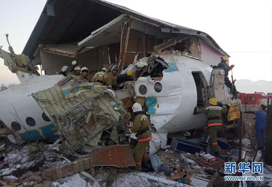 哈萨克斯坦失事客机遇难人数上升至15人