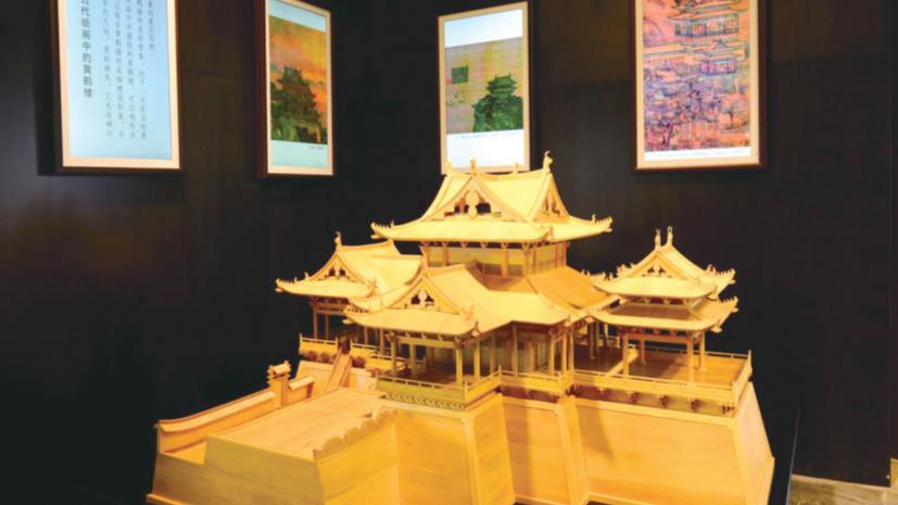 让游客看懂黄鹤楼的演变  宋清时期黄鹤楼复原件亮相
