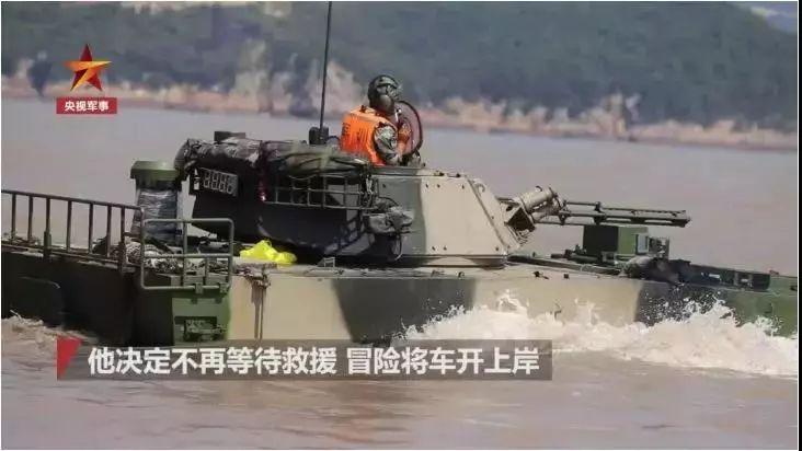 2019,这是中国军人的故事!