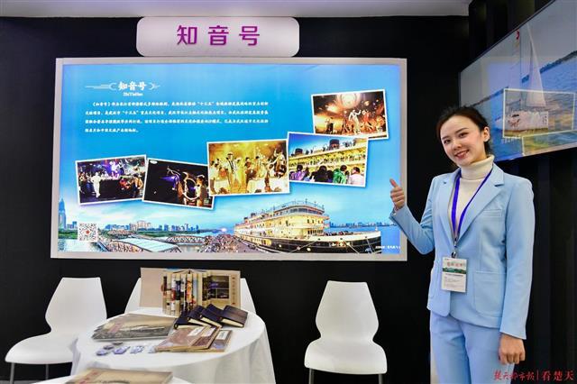 一路长江遇见风光,2019长江文旅博览会发布最新金奖线路
