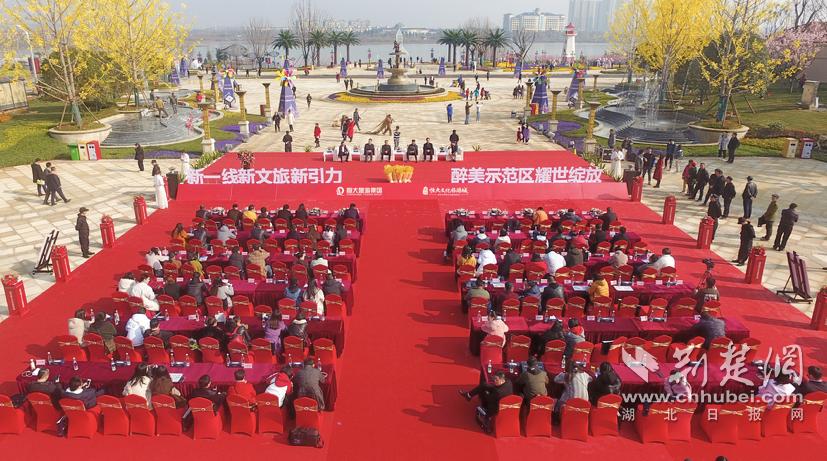 华中旅居新标杆!武汉恒大文化旅游城横空出世