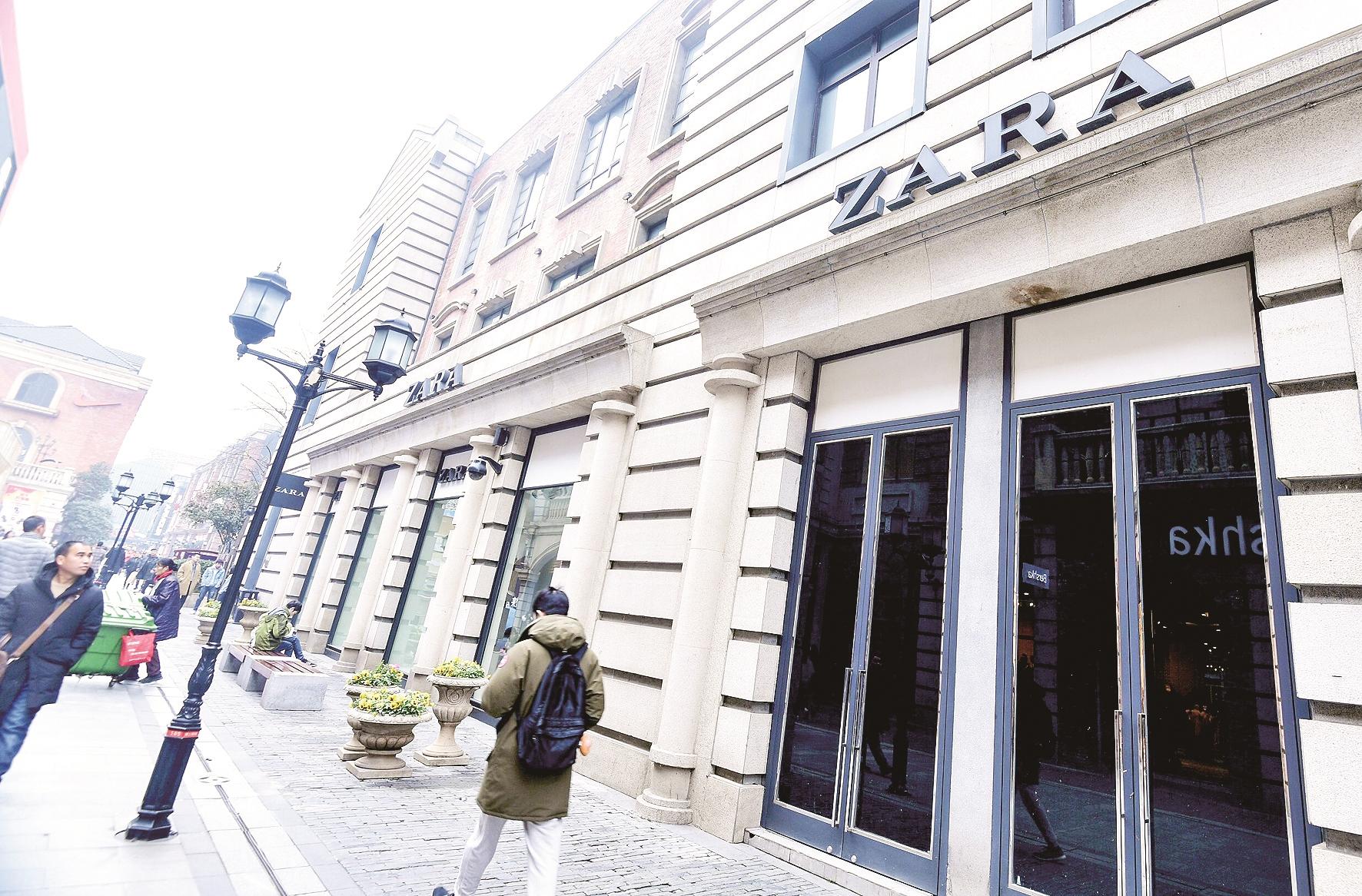 """ZARA武汉门店集体闭店 母公司称是""""升级改造""""  重新开业时间未定"""