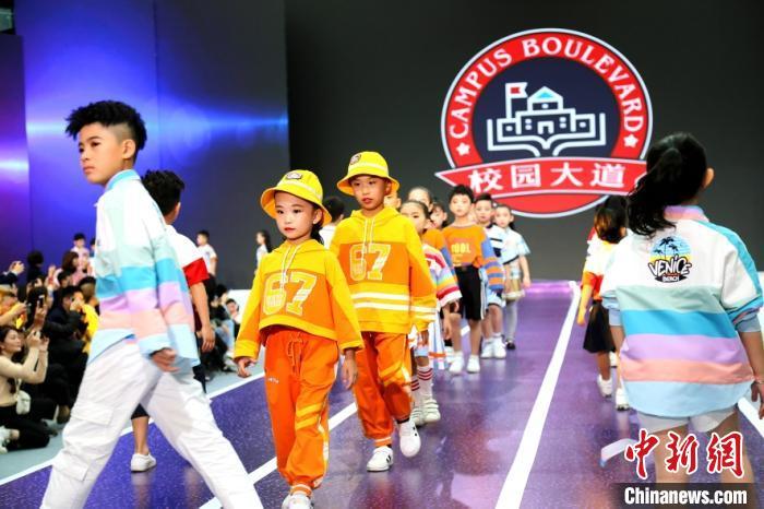 首届中国校园服饰国际博览会致力引领校服产业潮流