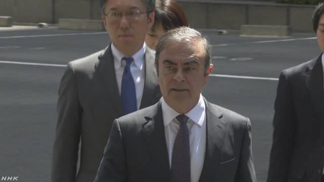 """法媒:日产前董事长戈恩离开日本 疑为弃保潜逃"""""""