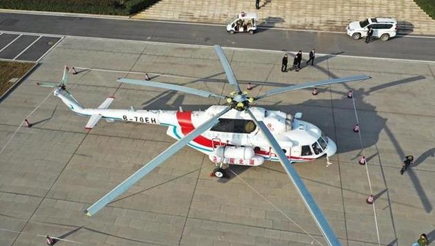 直升机飞抵武汉应急救援基地