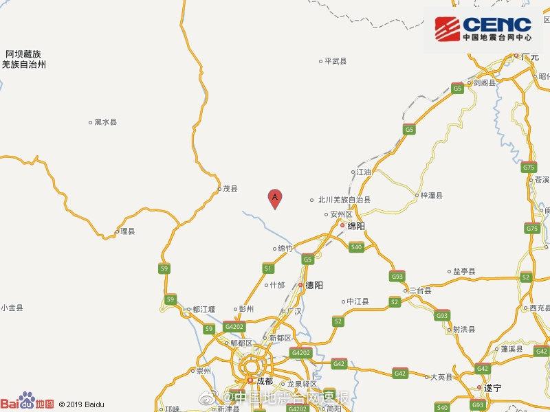 四川绵阳安州区发生4.5级地震  成都震感明显
