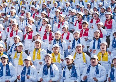 北京冬奥组委面向全球招募赛会志愿者