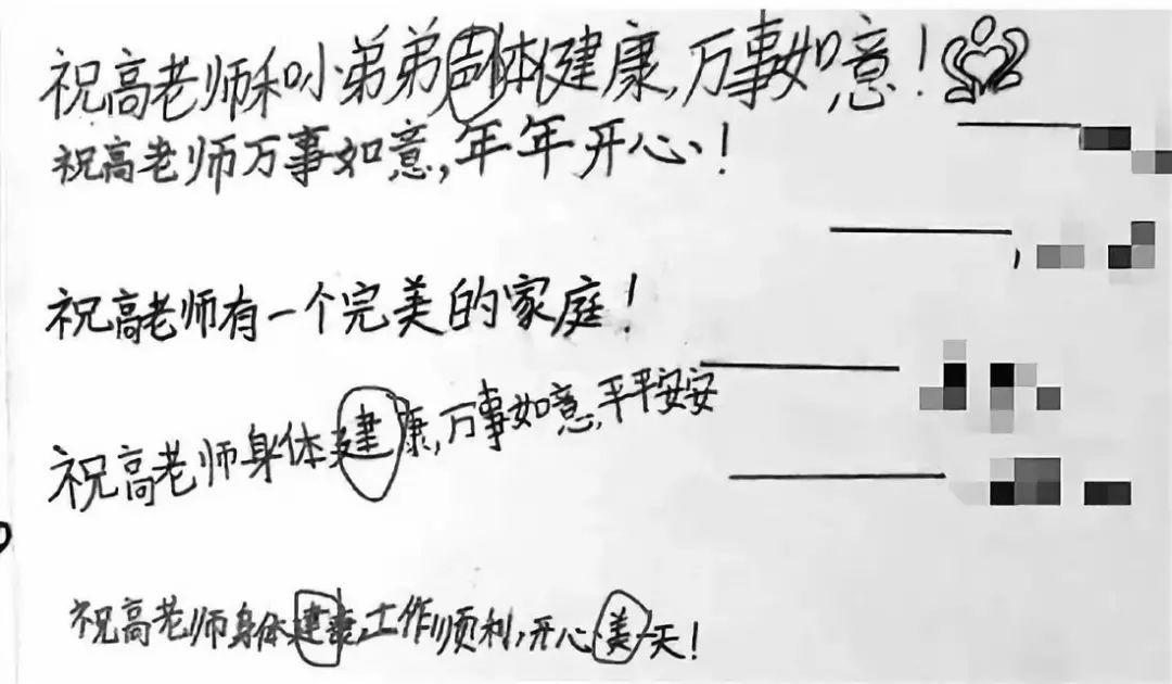 """小学老师收到一封信,看完感动万分,再看却""""崩溃""""了"""""""