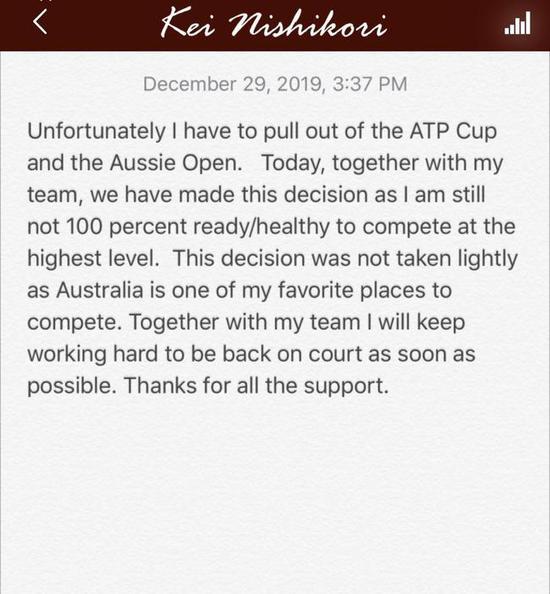 30岁的第一天 锦织圭宣布退出澳网及ATP杯