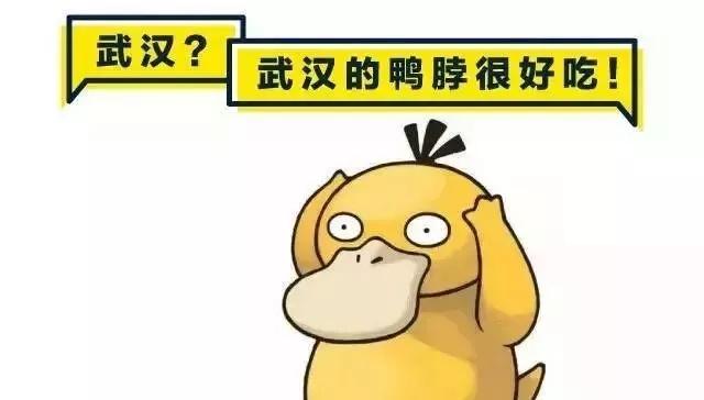 http://www.whtlwz.com/dushujiaoyu/62912.html