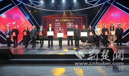 """2019年湖北省""""争做中国好网民"""""""
