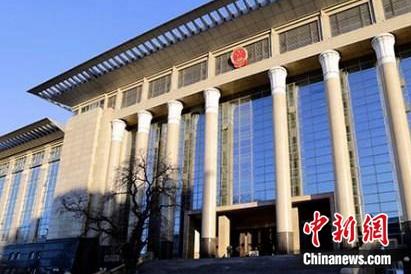 """最高法:支持上海建设成为亚太仲裁中心"""""""