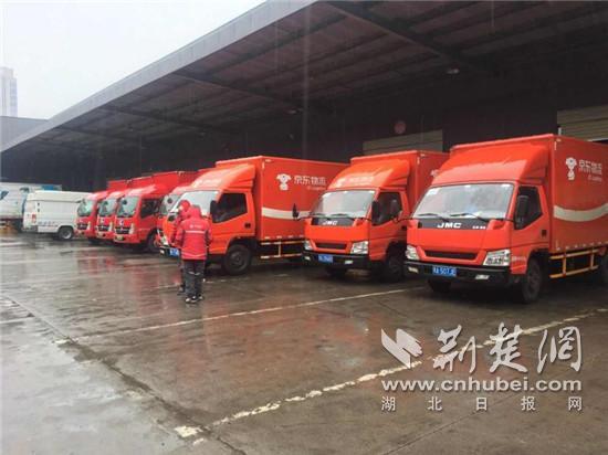 http://www.xqweigou.com/dianshangjinrong/102894.html
