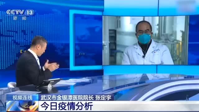 """金银潭医院院长回应患渐冻症 两句""""坦然""""令人泪目"""