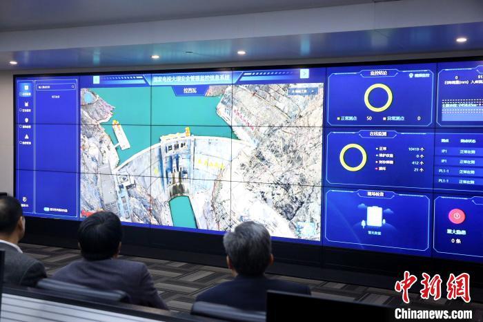 中国首个集团级大坝安全管理信息化统一工作平台正式上线运行