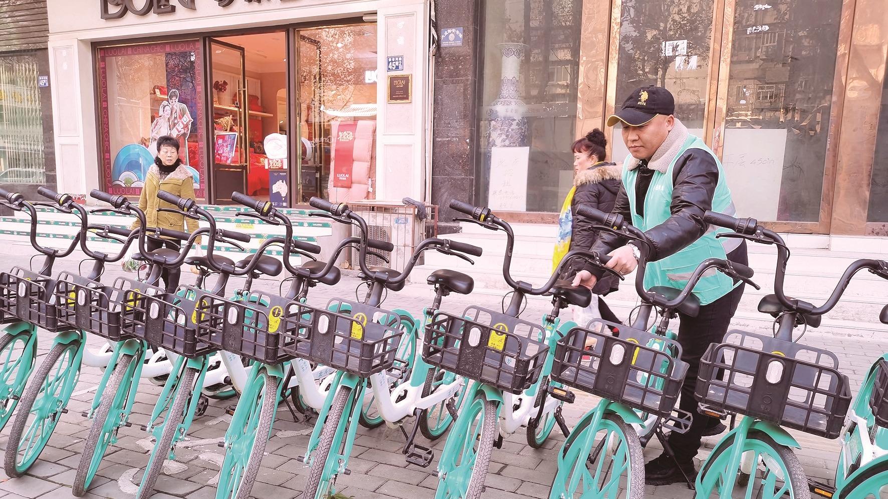 """武汉共享单车缩减至58万辆 首批""""北斗定位""""单车将试运营"""