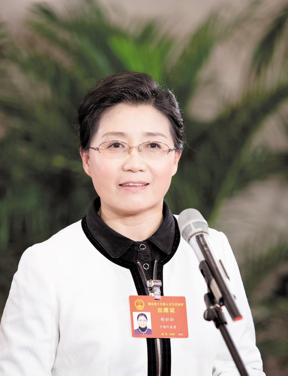 胡弘弘:长江生态保护条例正在起