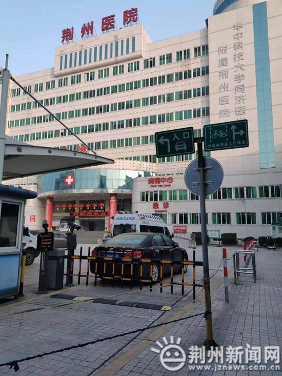齐心协力抗击疫情 荆州市中心医院接诊人数明显下降
