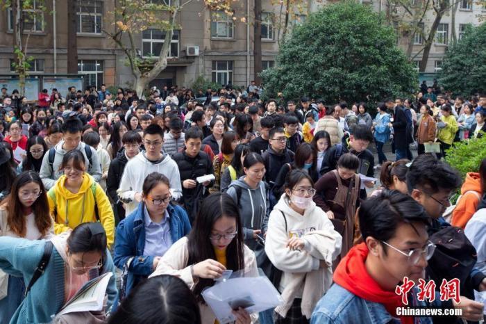 2020年度国考笔试放榜 面试人员名单将统一公布