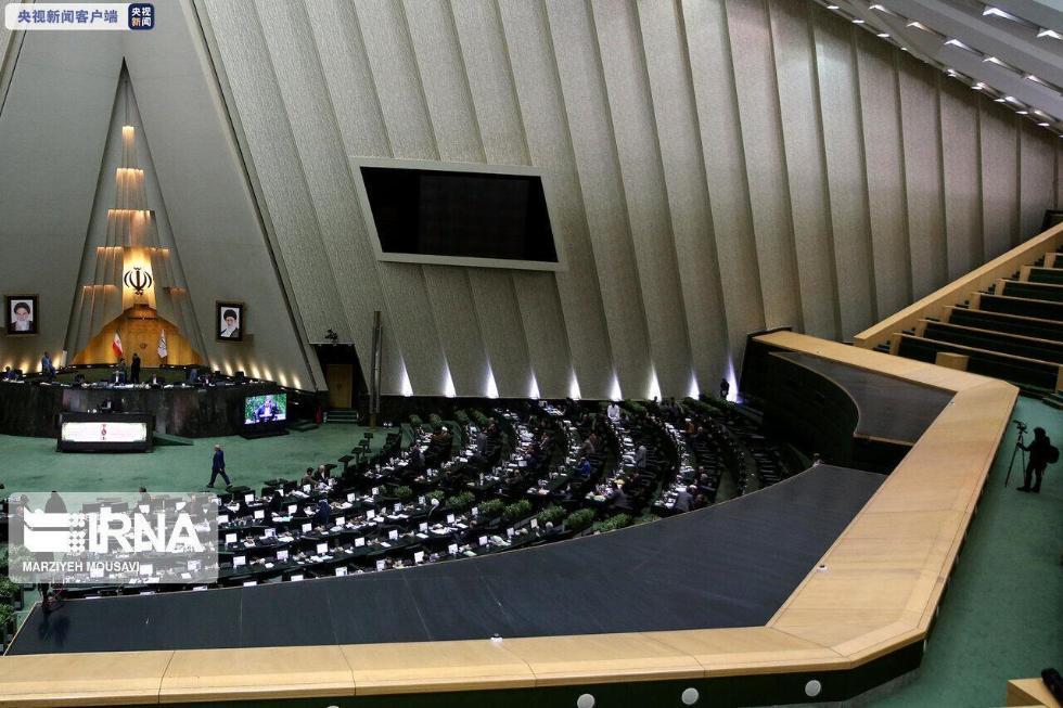 """伊朗议会将审议对美国采取行动的三项紧急法案"""""""