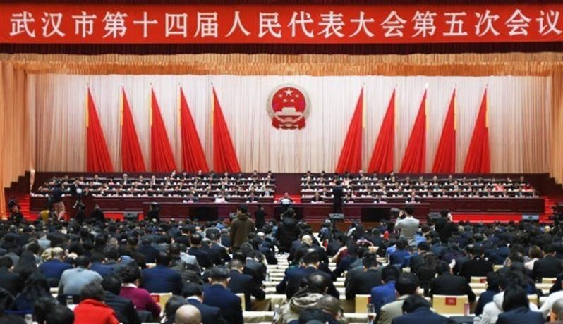 武漢市第十四屆人民代表大會第五次會議開幕