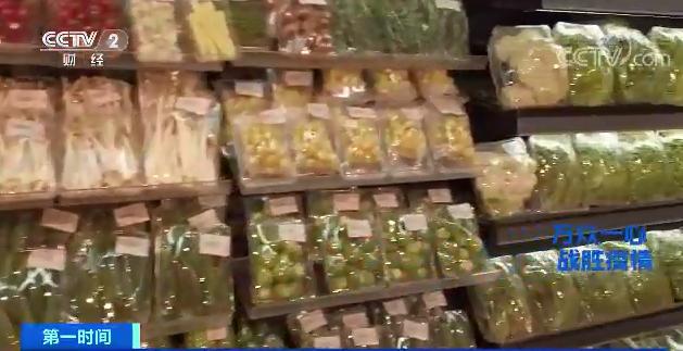 记者探访武汉超市供应