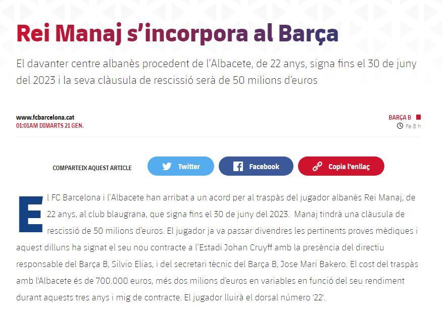 巴萨签下前国米射手马纳伊 违约金高达5000万欧