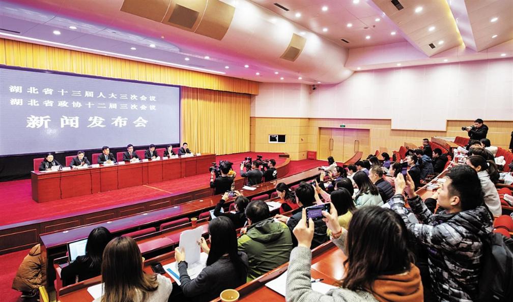 湖北省營商環境評價擴大到縣市區