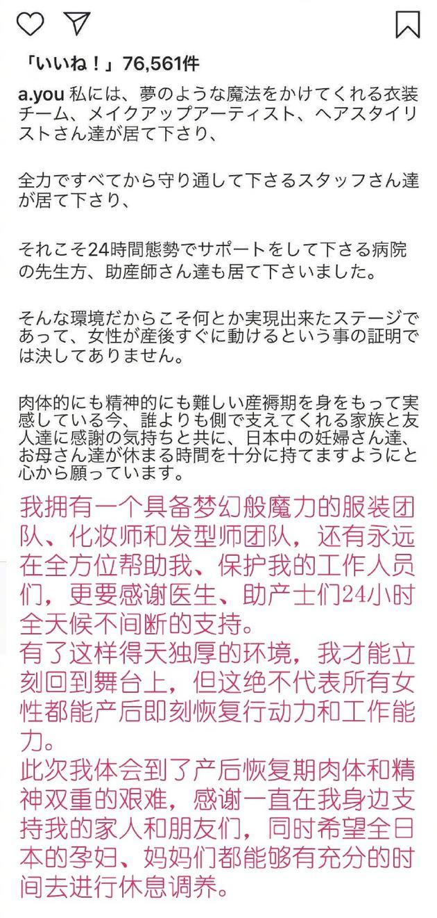 滨崎步击碎代孕谣言:迅速恢复靠的是强大的团队