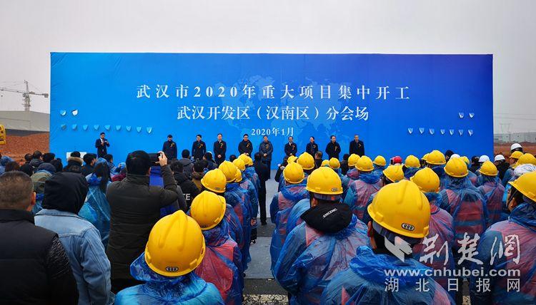 总投资过百亿 武汉开发区新年三