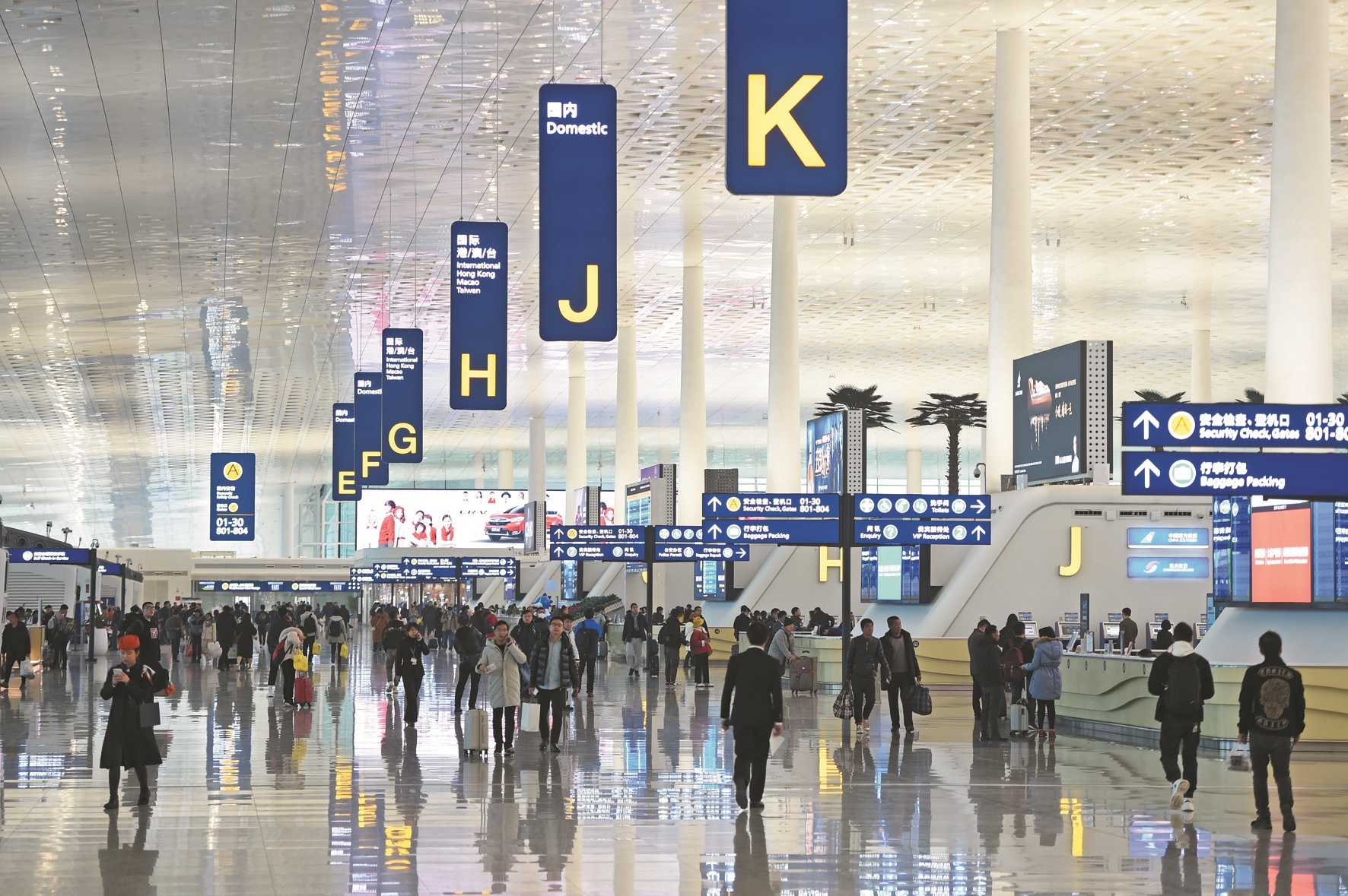 武汉天河机场去年客运增幅全国第一 国际业务蝉联中部榜首 沛县招聘网