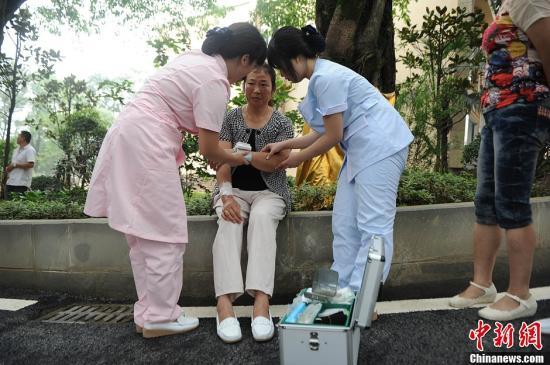 """中国2022年将基本建立全国统一的养老机构等级评定体系"""""""
