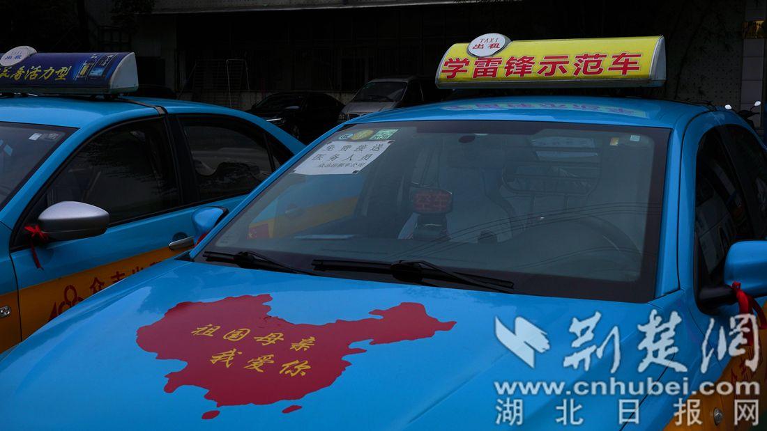 暖心! 宜昌的哥的姐自发义务接送医护人员