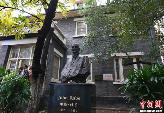 """约翰·拉贝逝世70周年:在柏林纪念""""南京好人"""""""