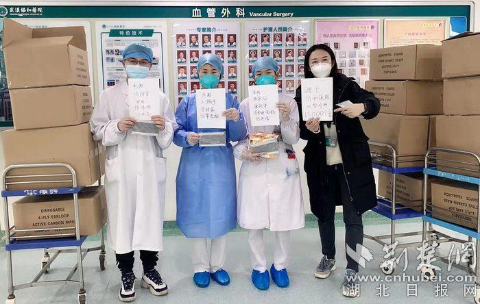 捐赠2万只口罩 助力抗击疫情前线